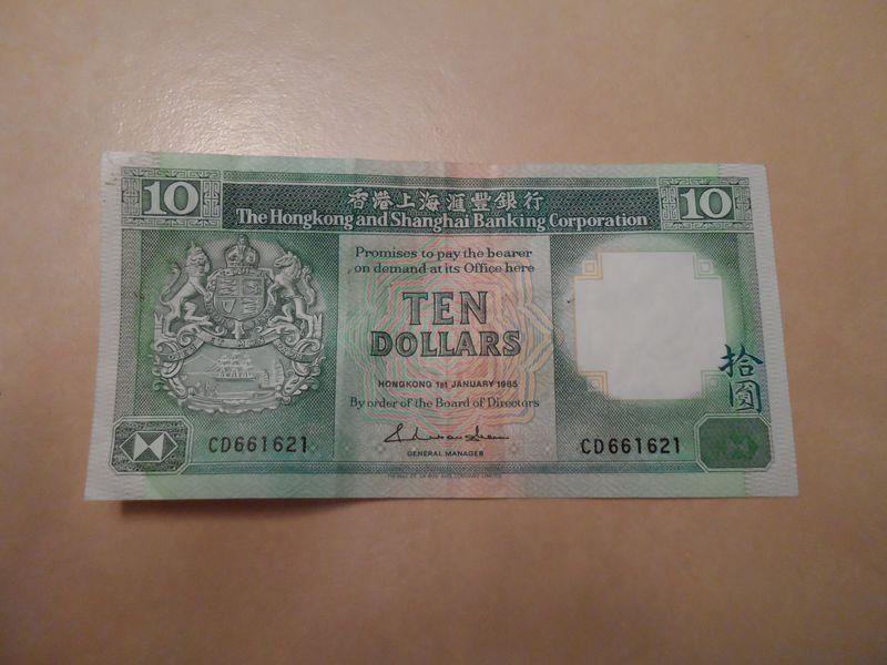 Hong Kong HSBC 10 Dollars Front