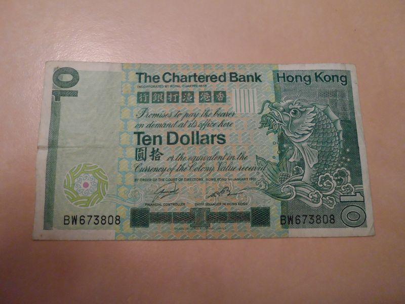 Hong Kong Charter Bank 10 Dollars