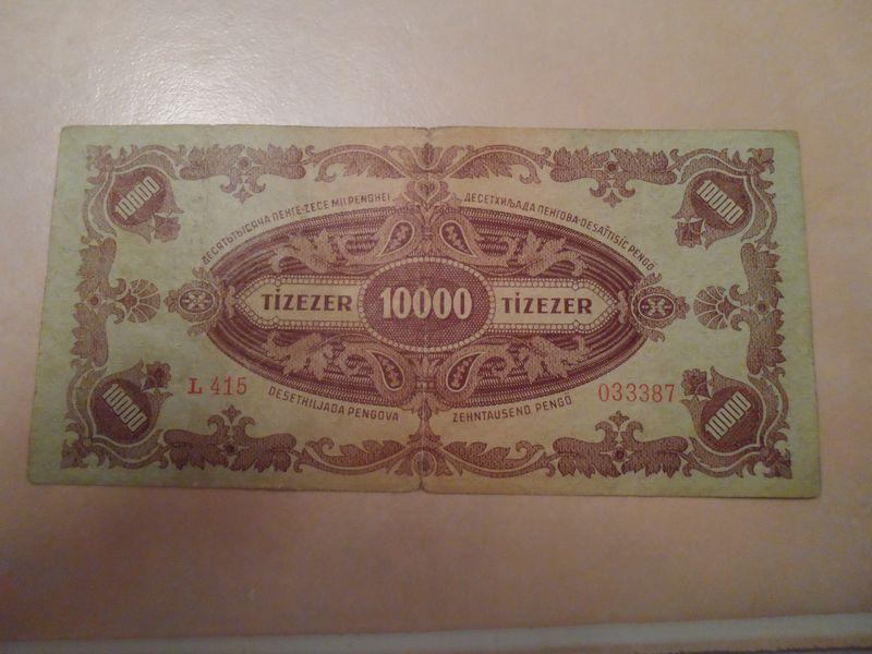 1945 Jul 10000 Pengo Hungary reverse