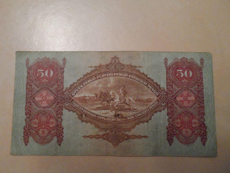 1932 Oct 50 Pengo Hungary reverse